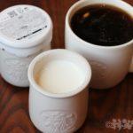 韓国 STARBUCKS スタバ ヨーグルト 陶器 容器