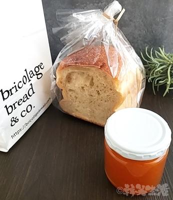 六本木 パン ブリコラージュ ブレッド
