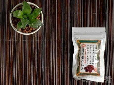 台湾 迪化街 漢方 のど飴 八仙果