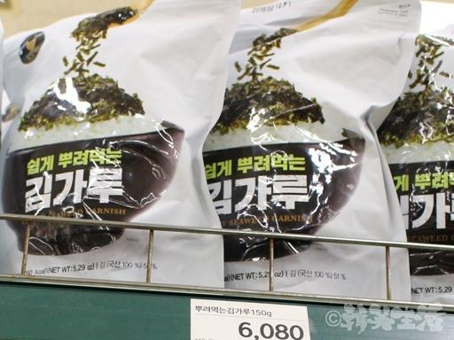 韓国 スーパー 買い物 海苔