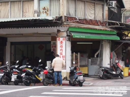 台湾 西門 老牌黄燉肉飯 角煮丼