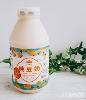 カルディ KALDI 台湾豆乳 正康 ジャックソイ