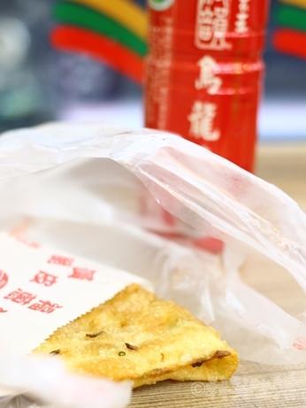 黄福龍脆皮蔥油餅 葱餅 台北駅 台湾グルメ 屋台