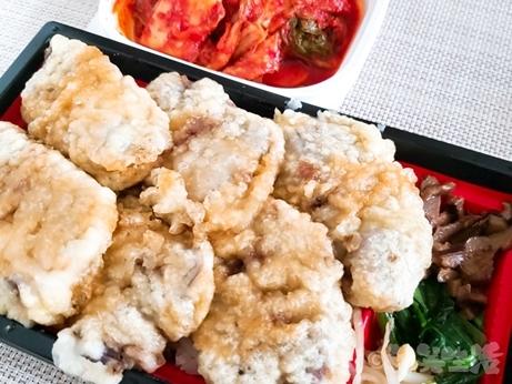 千駄木 肉と日本酒 テイクアウト 弁当 キムチ