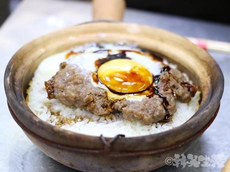 香港 男子ごはん 煲仔飯 牛ミンチ