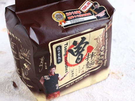 台湾土産 曽拌麺 インスタント麺 新東陽