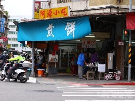 阿源煎餅 蘿蔔絲餅 大根 揚げ餅 松江南京
