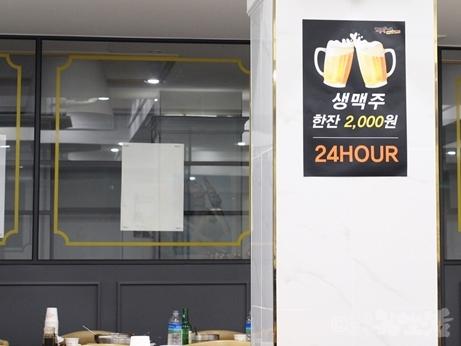 韓国グルメ ソウル 24時間営業 食堂 ちゃんぽん ジャージャー麺 ビール