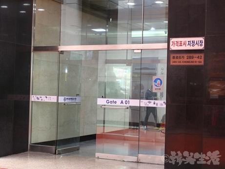 ソウル 東大門 総合市場 ブランドリボン ブランドストラップ