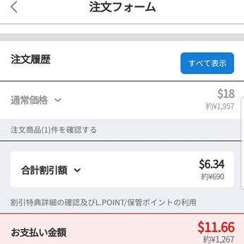 韓国コスメ メイク CLIO クリオ ハイライト ハイライター ネット免税店