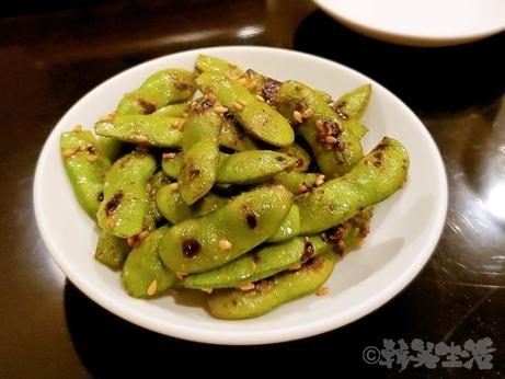 花冠陽明庵 コース 京料理 焼き枝豆
