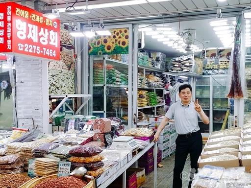 ソウル 中部市場 乾物
