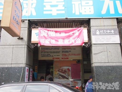 台湾 可蜜達Comida炭烤吐司 チョコレート ポークサンド