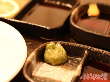 阿佐ヶ谷 SATOブリアン シャトーブリアン 焼肉