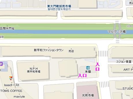 東大門 スーパー パダマート 地図