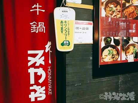大阪グルメ 阪急三番街 本みやけ ステーキ重