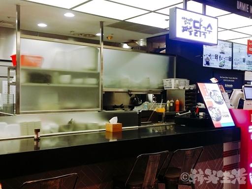 韓国 パジュタッククス 鶏うどん 現代百貨店