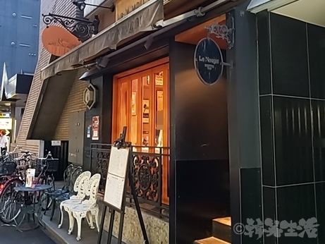 東銀座 ビストロ ヌガ フレンチ 百名店