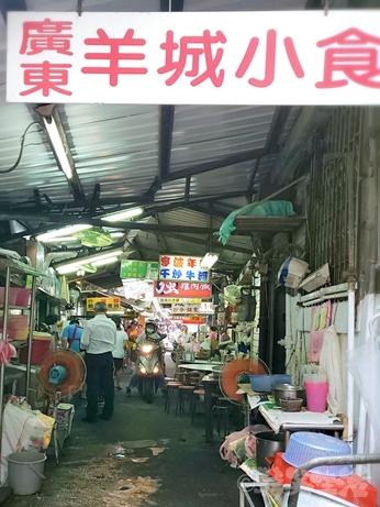 台湾グルメ 台北駅 城中市場 チャーハン 羊城小食 炒飯