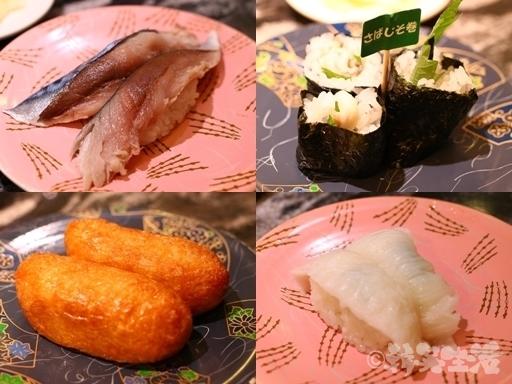 回転寿司 根室花まる 銀座 新鮮