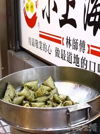 台湾グルメ 台北 松山 松山機場 小籠包 小上海 ちまき