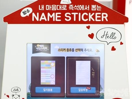 韓国 ソウル ダイソー ネームステッカー シール オリジナル キティ プリントシール
