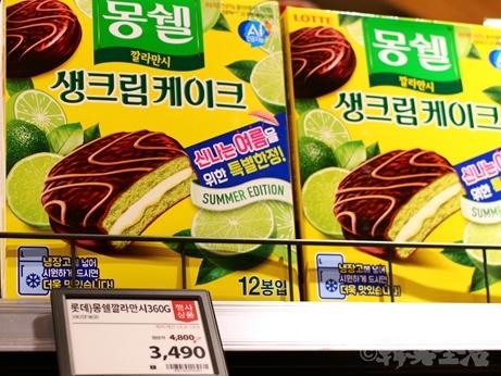 韓国みやげ モンシェル チョコパイ カラマンシー スーパー