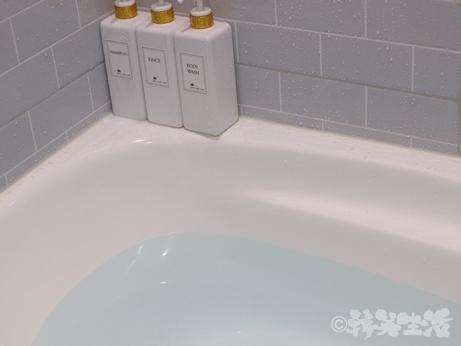 市庁 ホテル ファーストステイ 風呂