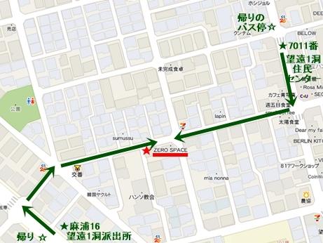 ゼロスペース 望遠駅 バス 合井駅