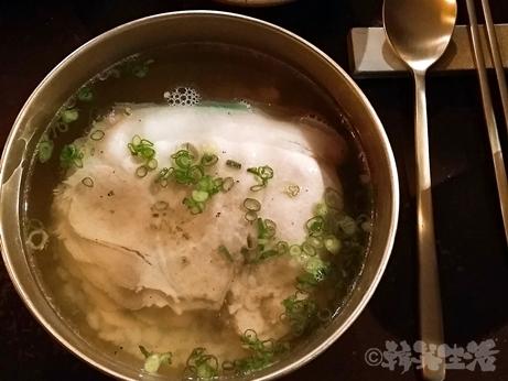 合井 ミシュラン 水曜日美食会 デジコムタン 屋同食