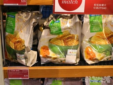 香港 買い物 スーパー M&S