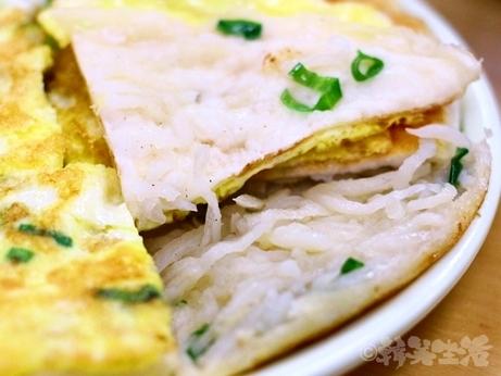 台湾グルメ 朝食 永和豆漿 民生店 松山機場 蘿蔔絲餅