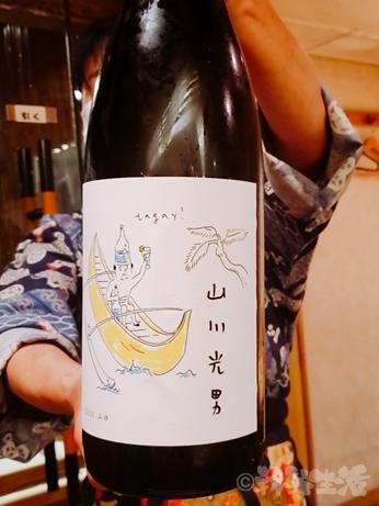 羽田市場 銀座 ギンザセブン 産地直送 鮨 日本酒