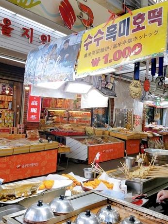 ソウル 中部市場 買い物 土産 黒米ホットク ホットクの屋台