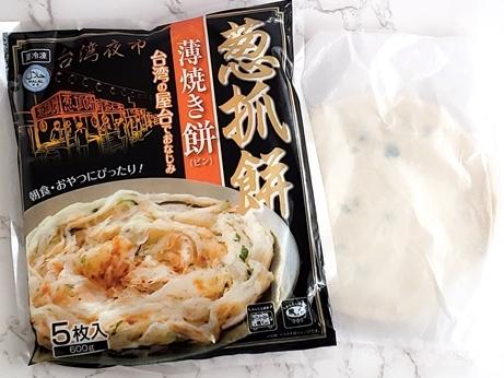 業務スーパー 台湾 葱抓餅 薄焼き餅 葱餅