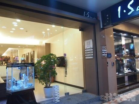 台湾 シャンプー 美容院 中山 ISヘアサロン