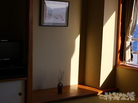 伊豆稲取 いなとり荘 温泉 インフィニティ風呂