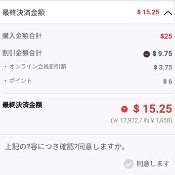 韓国コスメ CNP チャアンドパク ピーリングブースター ネット免税店 激安コスメ店