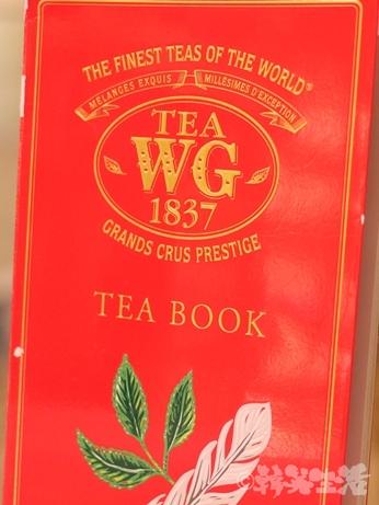 TEA WG 紅茶 日本 店舗