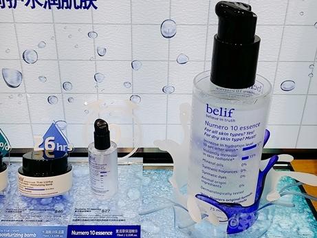 韓国コスメ belif 洗顔後 美容液