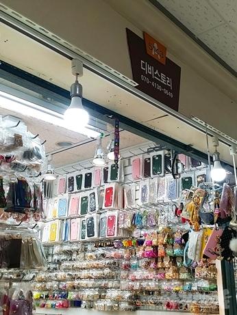 韓国 東大門 スマホケース 総合市場