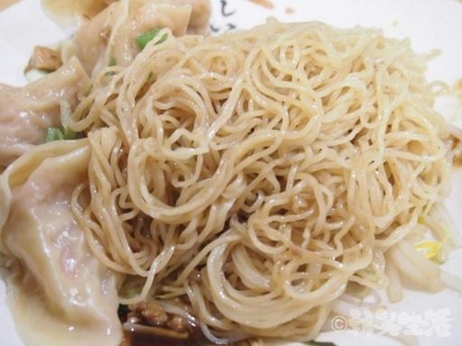 海天香餃 雲呑撈麺 ワンタン