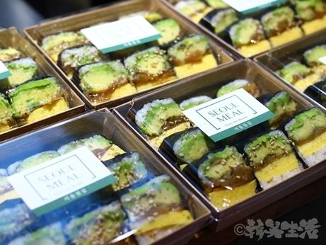 韓国グルメ キンパ 海苔巻き ソウル駅 朝食 アボカドキンパ ソウルジョムシム 弁当