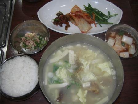 美肌スープ