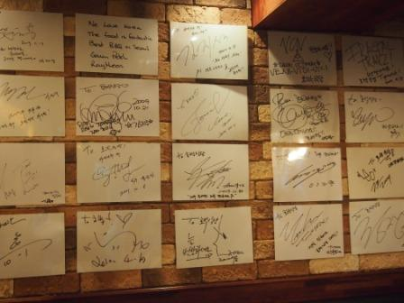 ホバク食堂-店内サイン