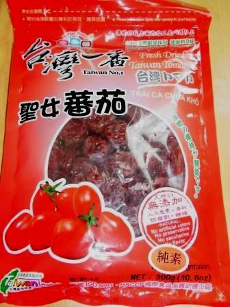 ウェルカムのドライトマト1