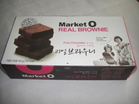 Real Brownie1