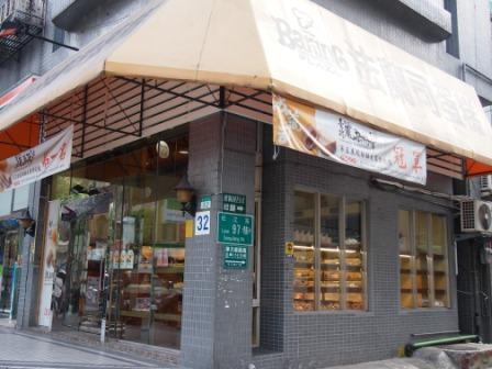 法蘭司-松江南京