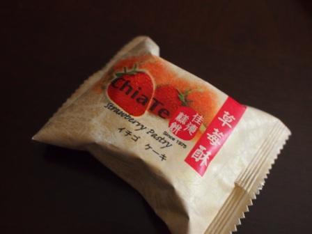 佳徳羔餅-イチゴケーキ1