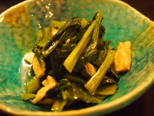 むら田-小松菜の煮びたし